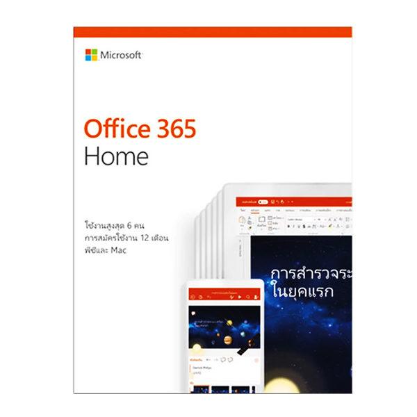 MICROSOFT OFFICE 365 Home [SKU-6GQ-00968]
