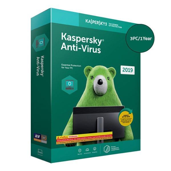 Kaspersky Antivirus – 3 Devices, 1 Year