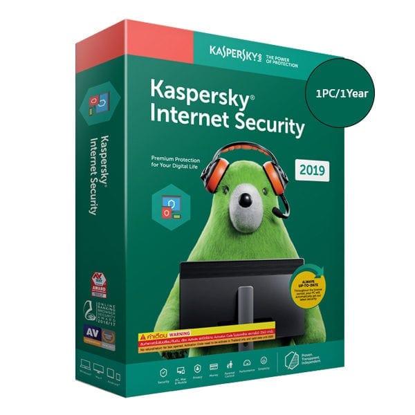 Kaspersky Internet Security – 1 Device, 1 Year